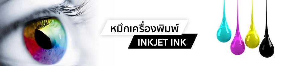 011-ink