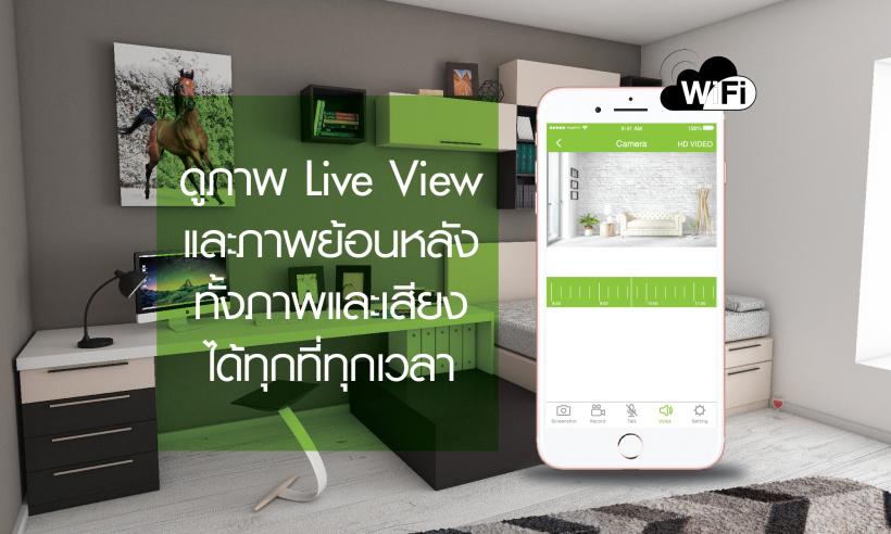 Promptcam Viewer 01