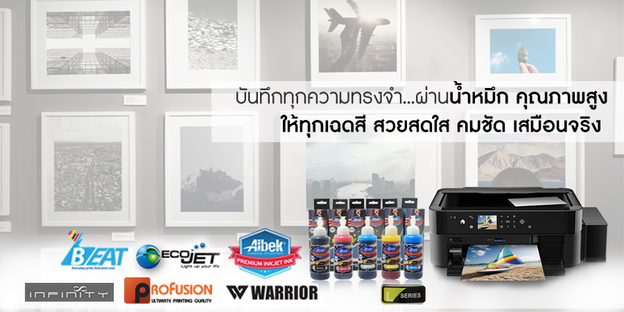 Banner ink epson L series