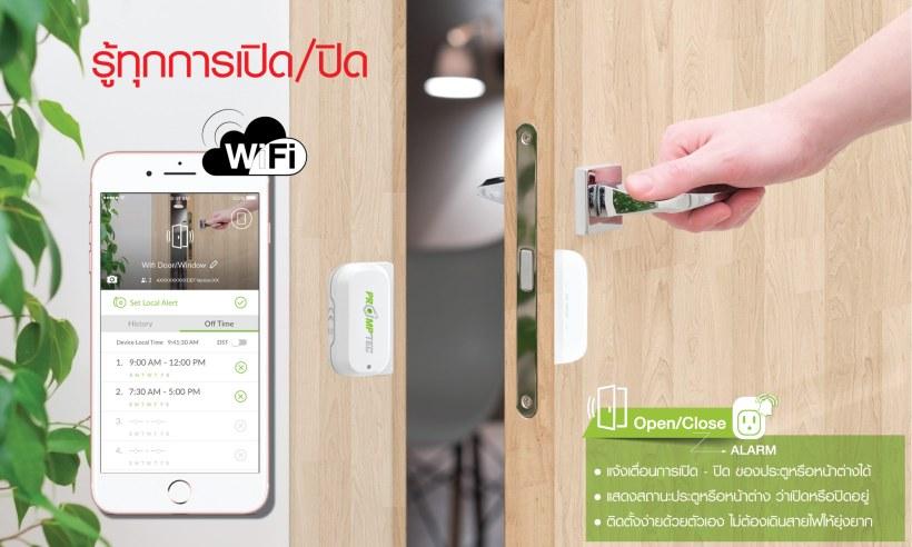 Smart WiFi Door/Window เซ็นเซอร์ประตูหน้าต่าง