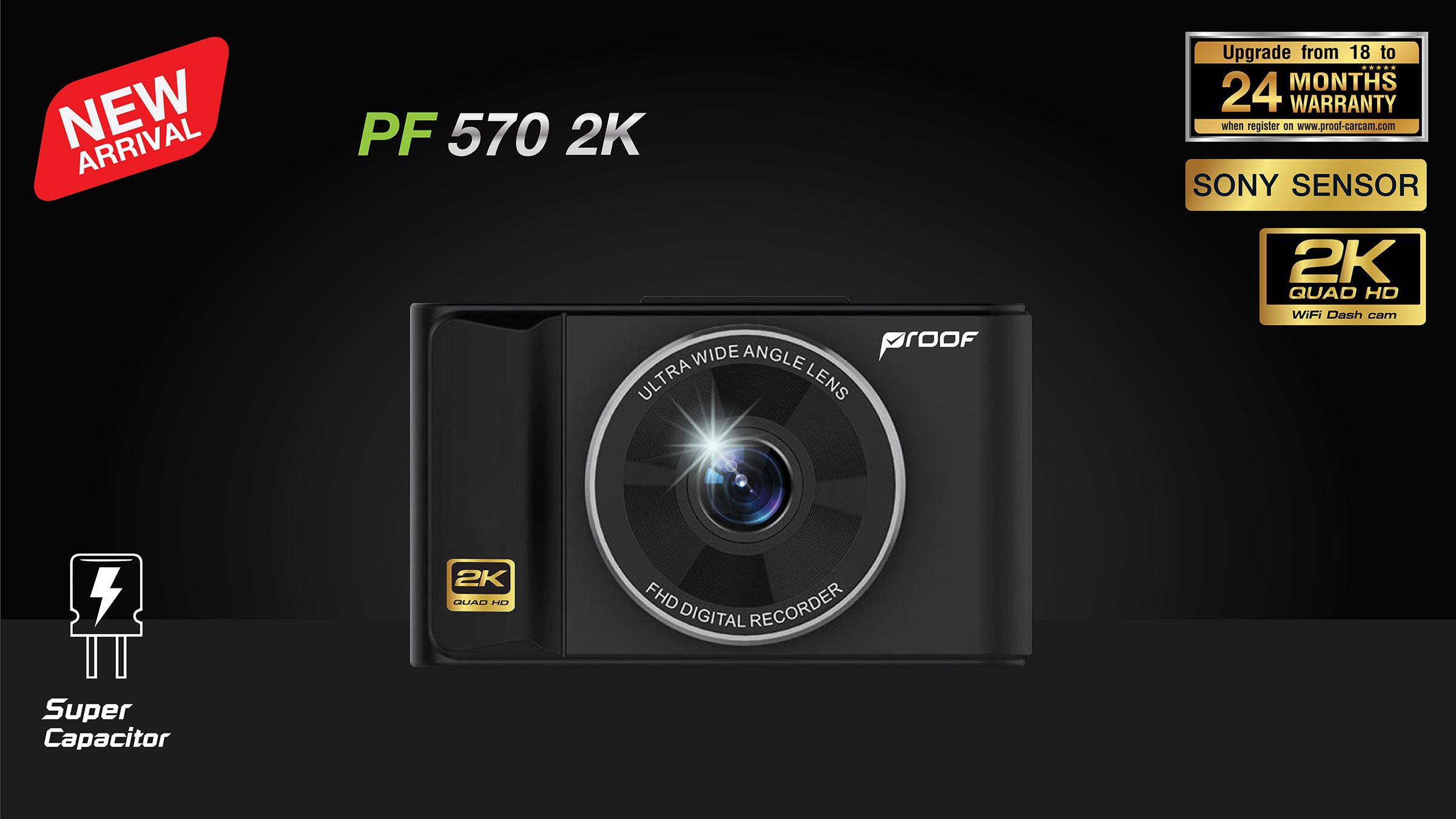 กล้องติดรถยนต์ PF570 2K – QUAD HD