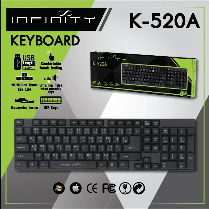 K-520A