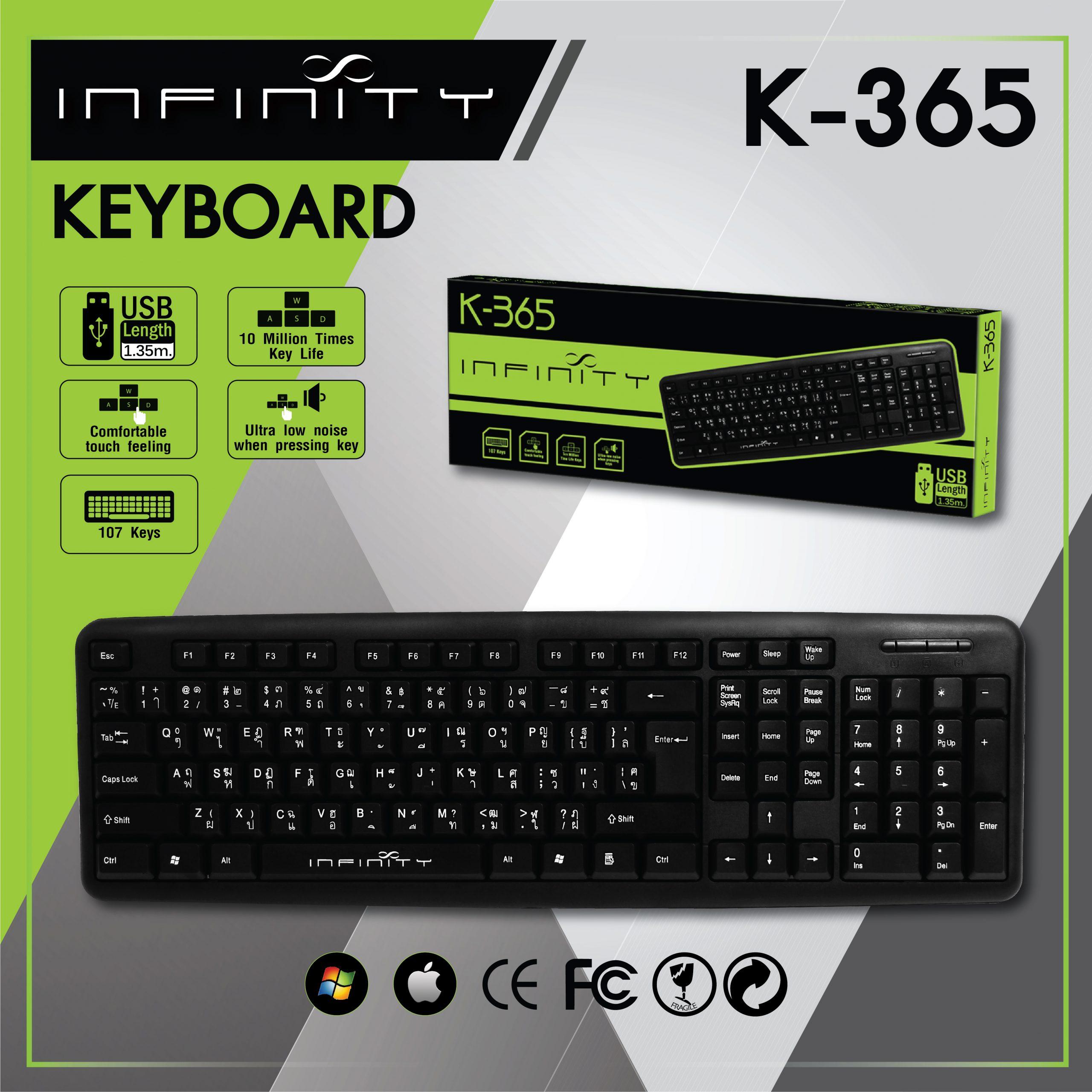 K365 Black