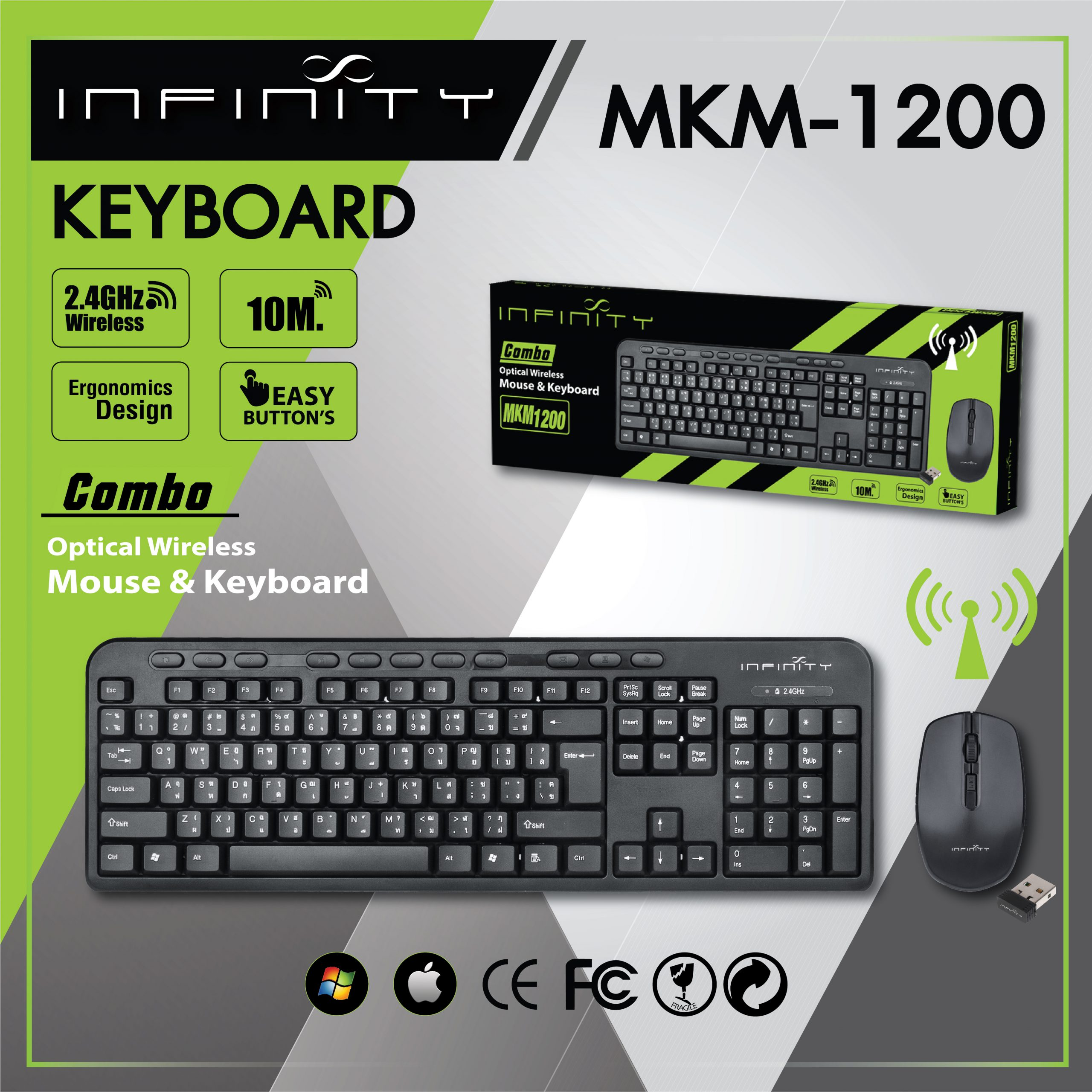 Mouse+Keyboard Combo Wireless MKM1200