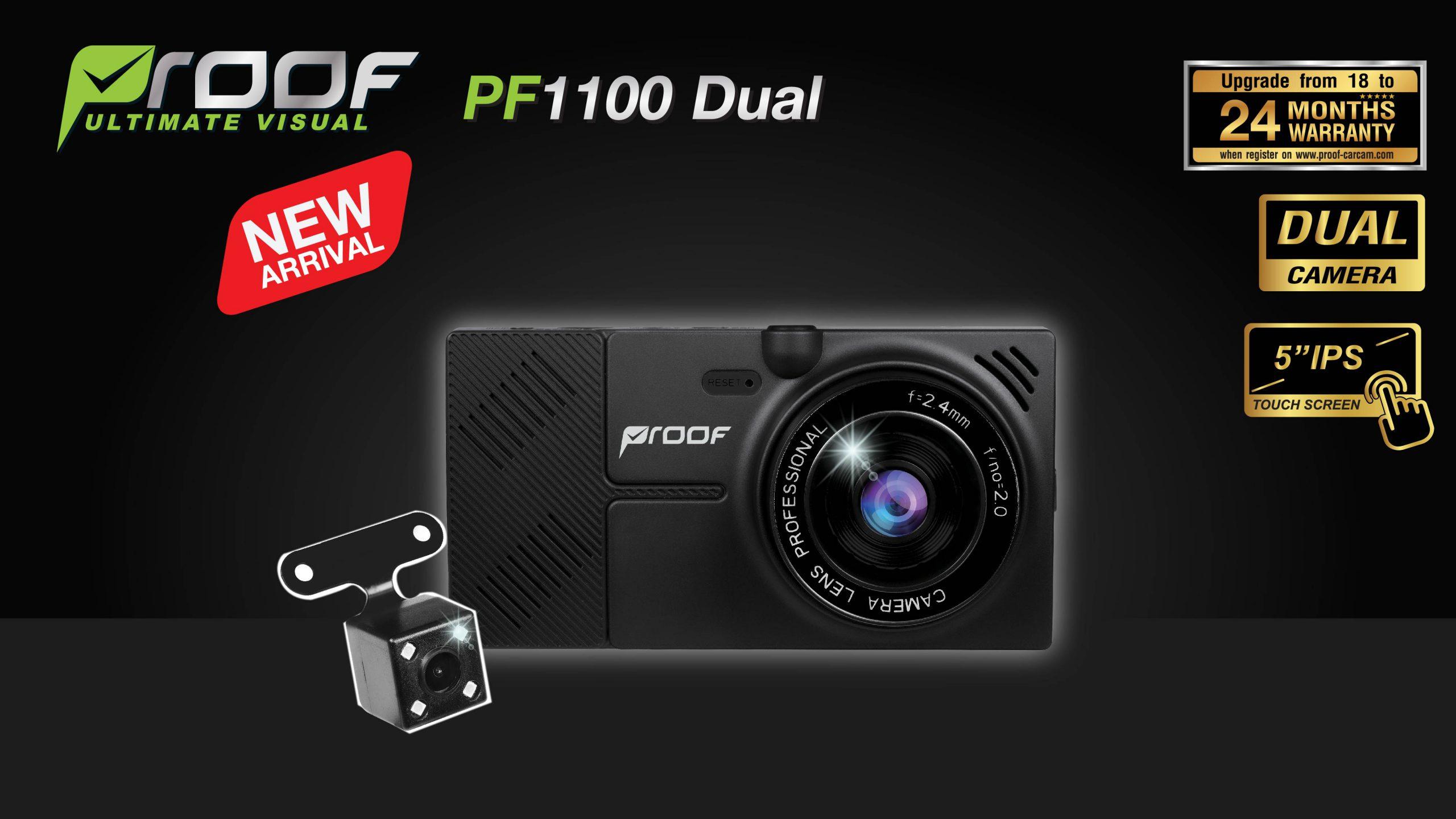 กล้องติดรถยนต์ PF1100 Dual