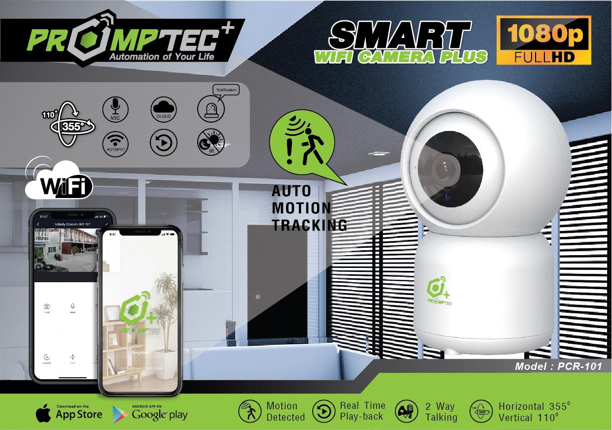 Smart Wifi Camera PCR-101