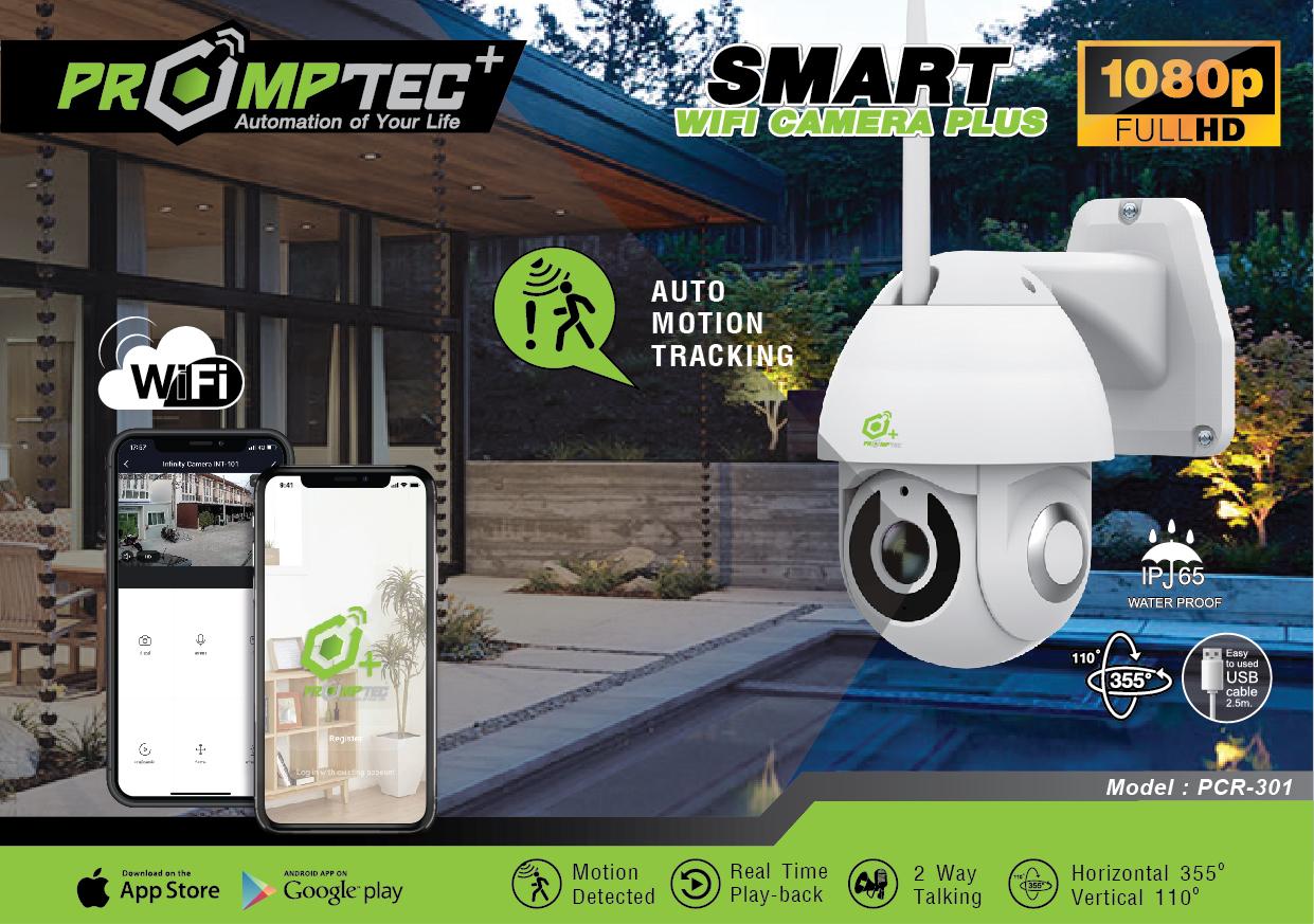 Smart Wifi Camera PCR-301