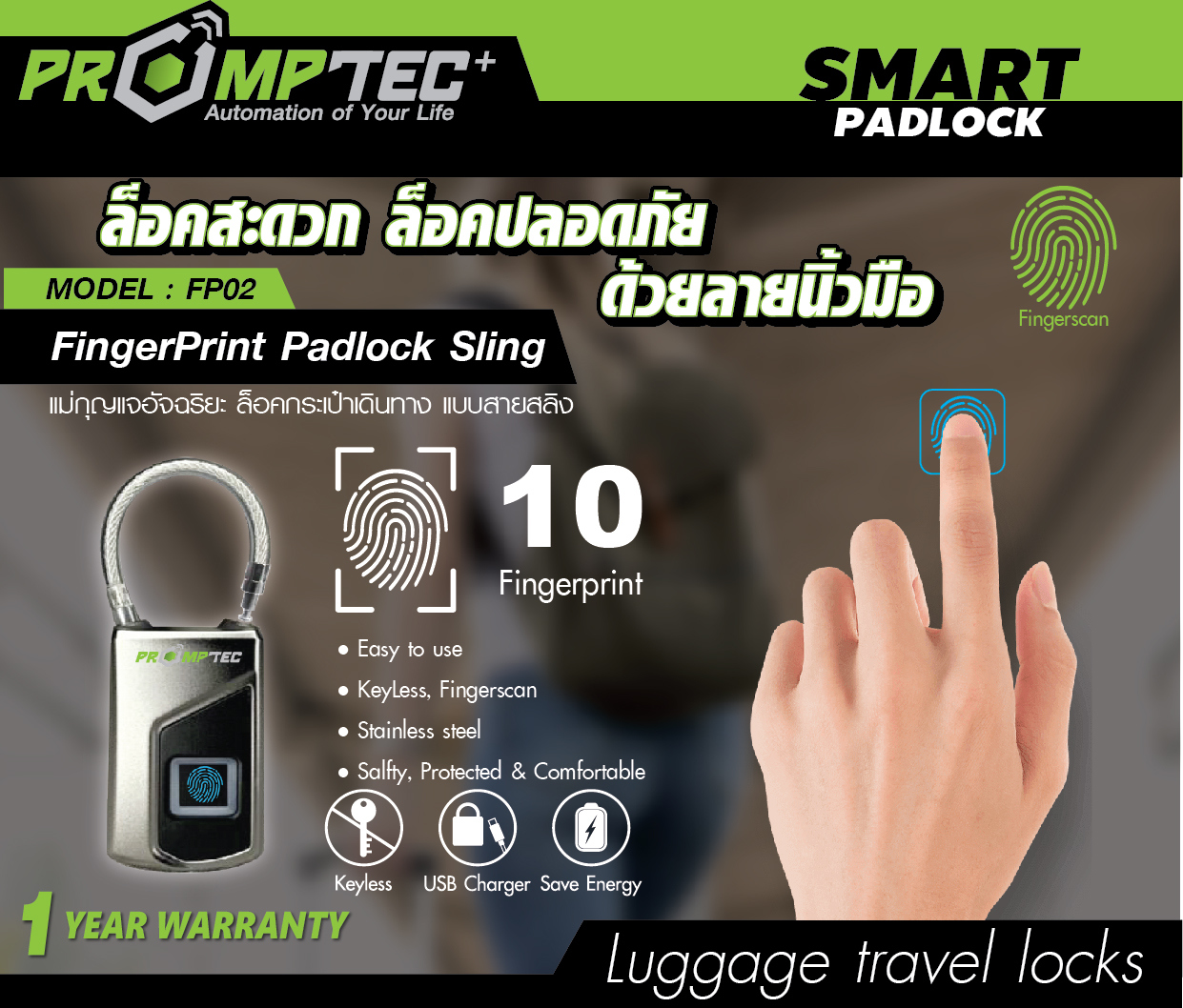 Smart Padlock FP-02