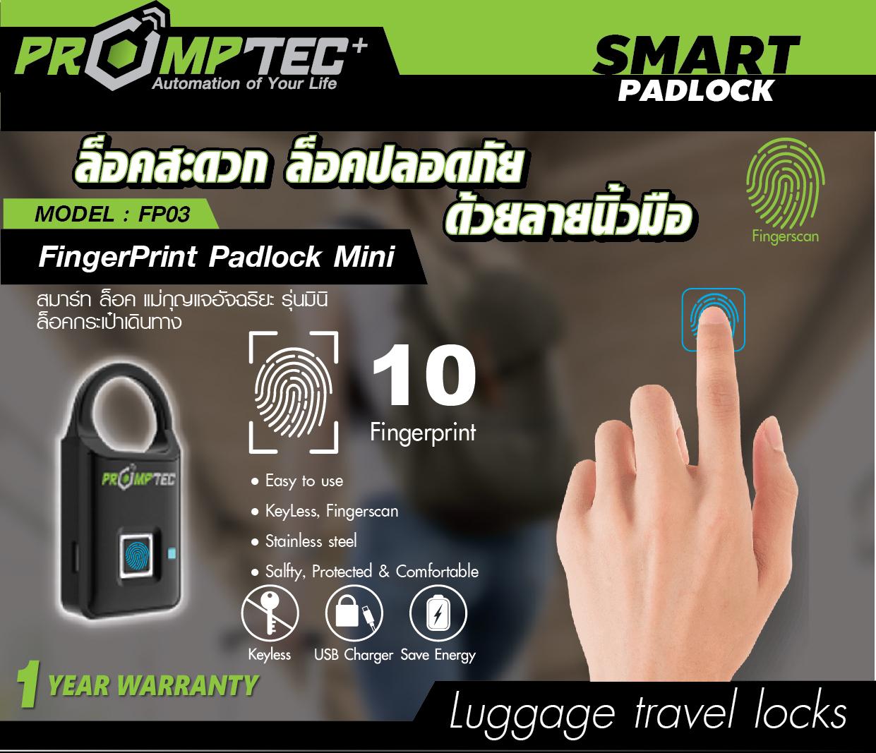 Smart Padlock FP-03
