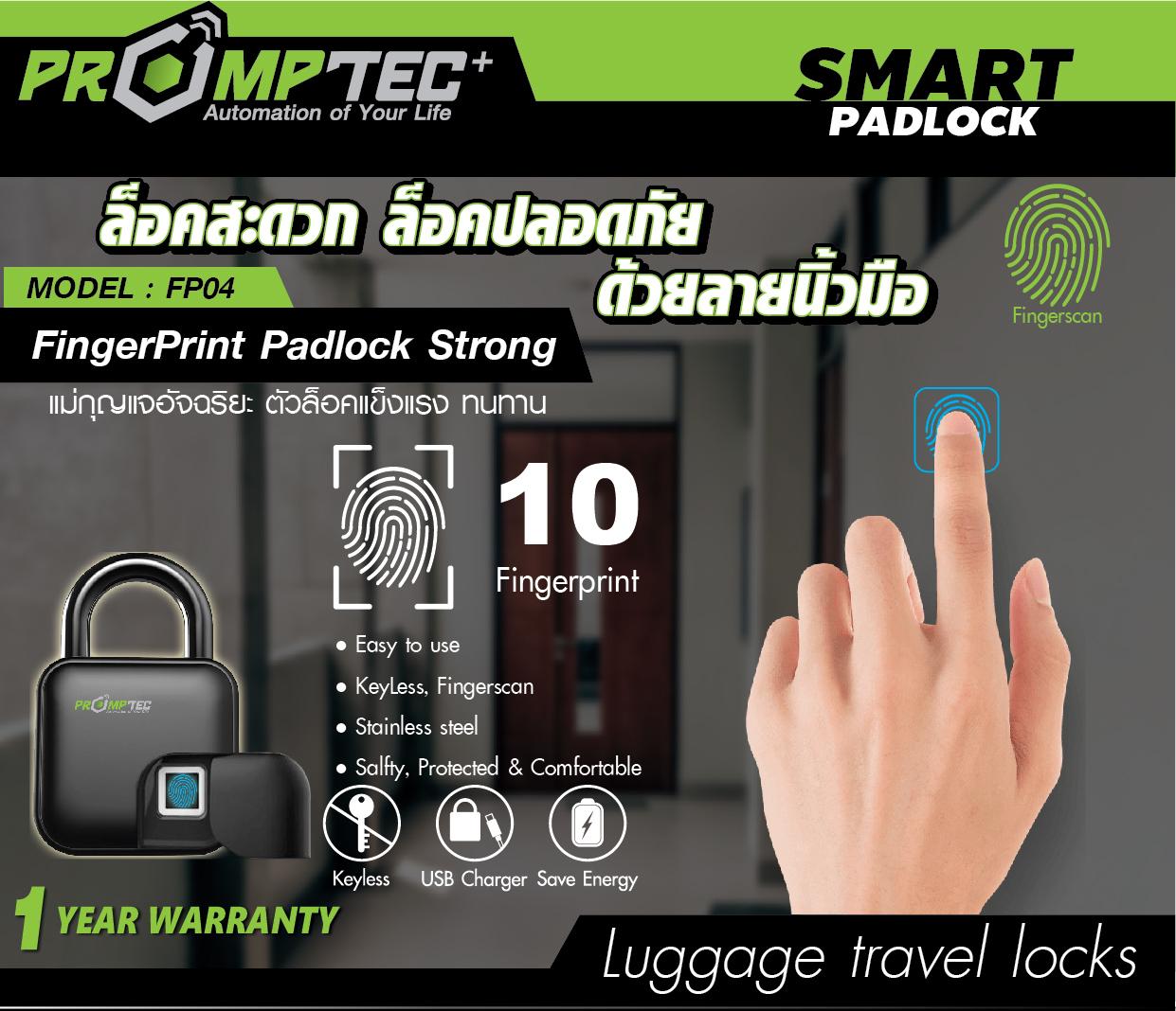 Smart Padlock FP-04